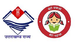 uttarakhand_index_logo.png