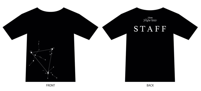 NightTour STAFF Tシャツ