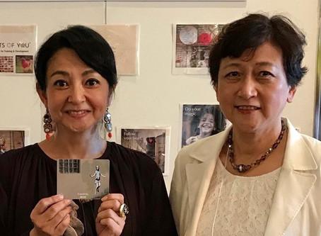 NPO法人ヒューマンシップコミュニティバージョンアップ!!