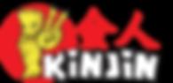 Kinjin_Logo.png