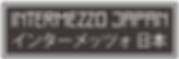 logo-intermezzo-japan.png