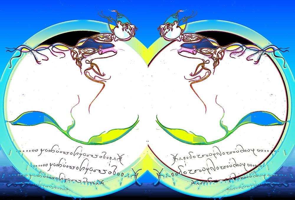 karydotsoyloyfo3.2-copy
