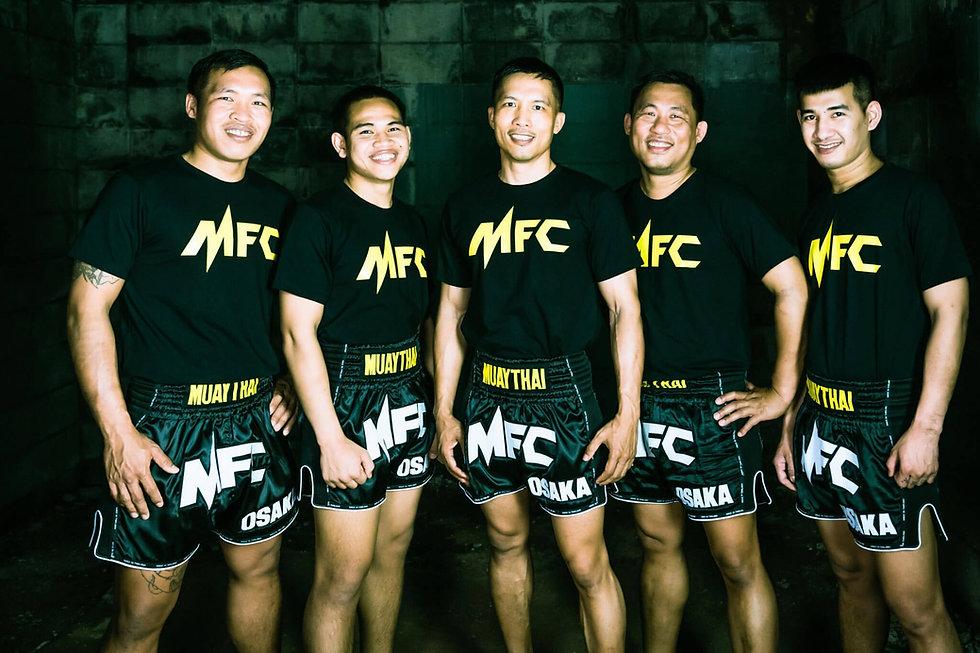 mfc trainer.jpg