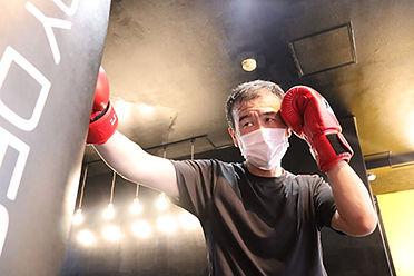 ムエタイ キックボクシング  ダイエットフィットネス 格闘技  針中野ジム