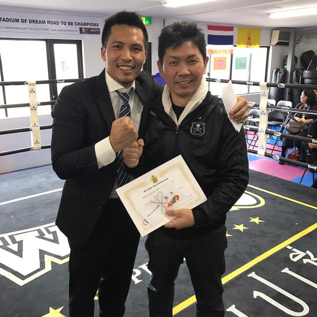 Noguchi gym