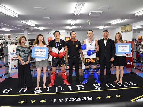 MFC Dream Fight is coming