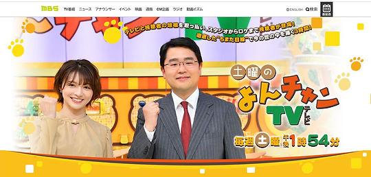 mbstv channel 4.jpg