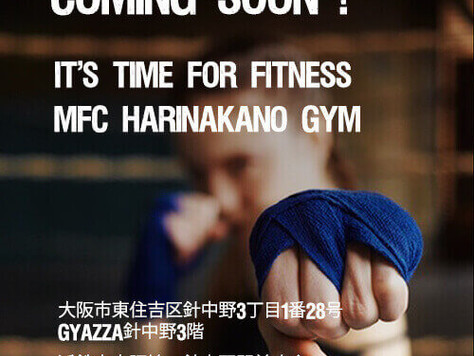 MFC針中野ジム COMING SOON !