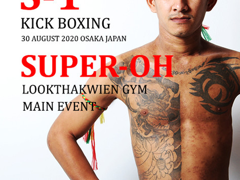 S-1 Kick Boxing 30 August 2020 Osaka Japan