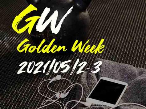 GW Golden Week 2021
