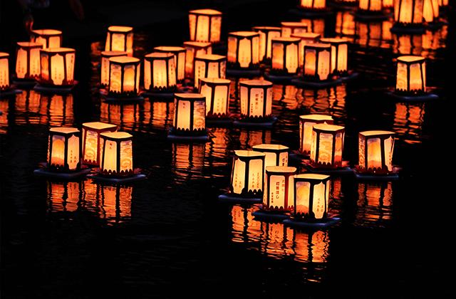Obon-Chochin-Paper-Lanterns-Stock-Photo.