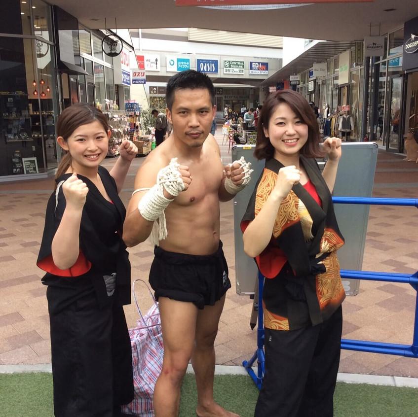 Kyoto university students show