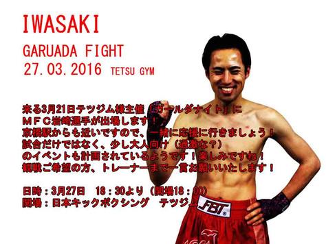 Iwasaki fight
