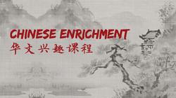 Header Enrichment