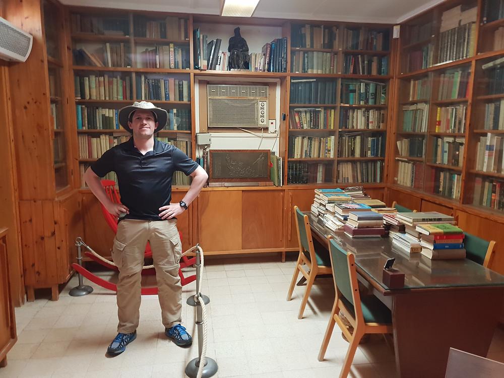 Proud yong tourist from Washington DC posing at Ben Gurion library