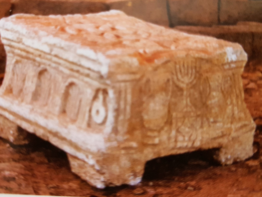"""Famous """"Magdala Synagoge' Table"""", showing Menora which looks exactly as we see it at every insignia of the Modern Israel"""