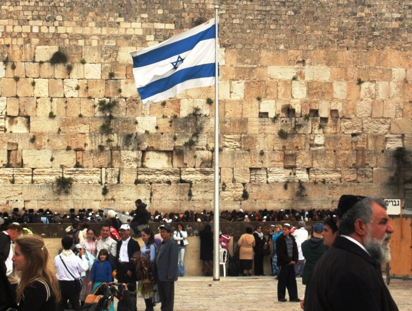 JERUSALEM MAJOR HIGHLIGHTS TOUR