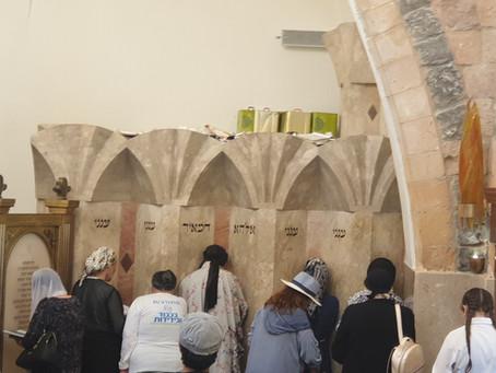 JEWISH HOLY TOMBS IN TIBERIAS