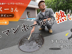 長崎新聞ブログに紹介されました