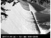 土木の日(11月18日)から土木写真展を開催!!