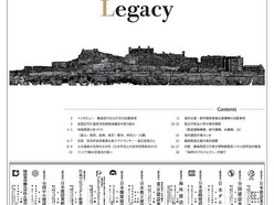 日本最大大手の建設新聞「日刊建設工業新聞」に軍艦島3D現る!
