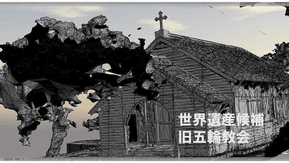 3Dフォト出水享でみずあきらの作品北大東島・燐鉱山跡