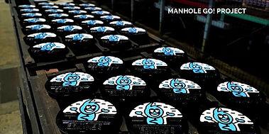 マンホールハンターの出水享が実施するマンホールGOプロジェクトとマンホールGO
