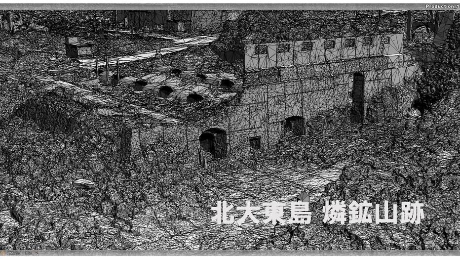 3Dフォト:北大東島:燐鉱山跡公開!!