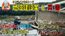 【7.3YouTubeにて生放送】地域建設業と災害について語ります。