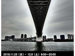 土木写真部写真展『NO DOBOKU,NO LIFE.Ⅳ』開催します。