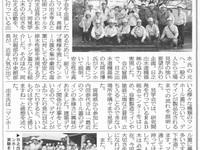 マンホール工場見学が佐賀建設新聞に掲載されました。