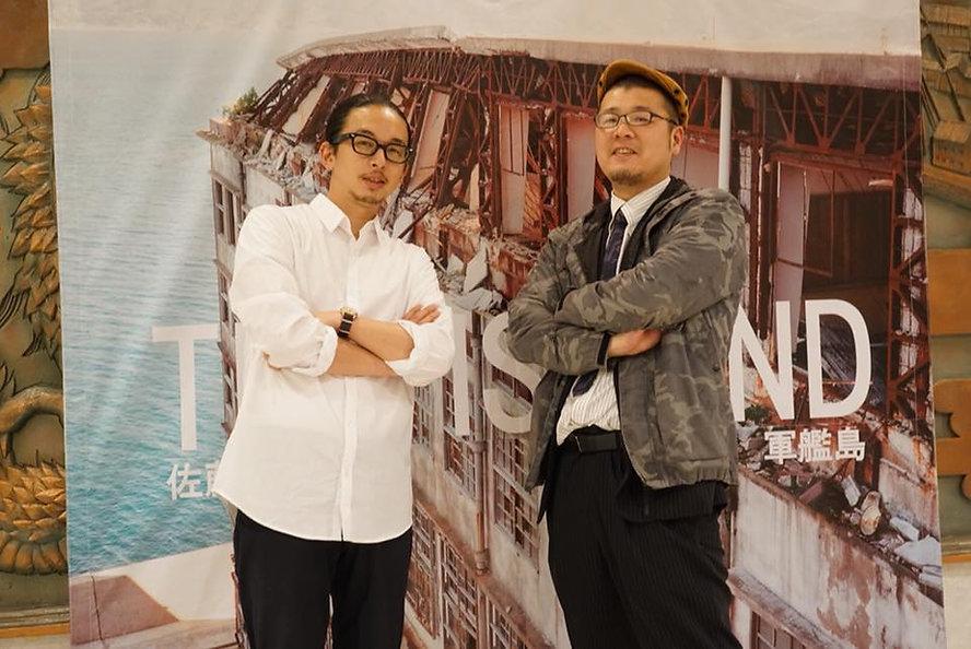 奇界遺産の佐藤健寿さんと軍艦島のまもり3Dぐんかんじまん具体的な軍艦島守り人のでみず出水享のコラボ