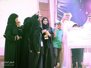 تحت عنوان (مبادرات الأزمات)، جائزة رسالة تطلق نسختها الخامسة إلكترونياً