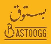 Bastoogg Official Logo-3.jpg