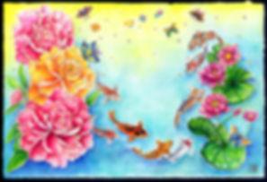 abundance, mishell leong, watercolour