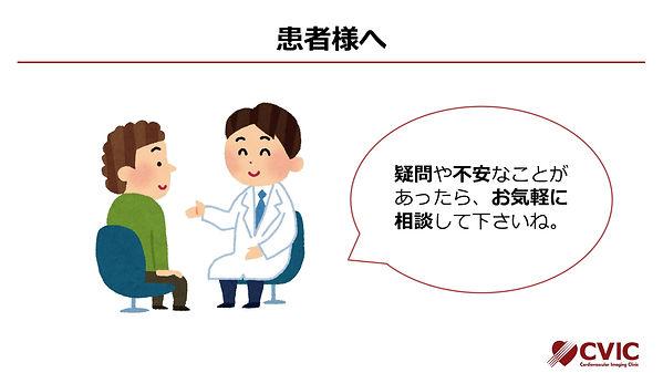 心不全-17.jpg