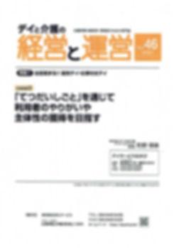 CCI20190122_0003.jpg