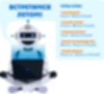 robotSummer.png