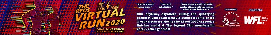 Reds Virtual Run Web Banner.jpg