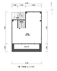(株)城西デザインラボ社有物件