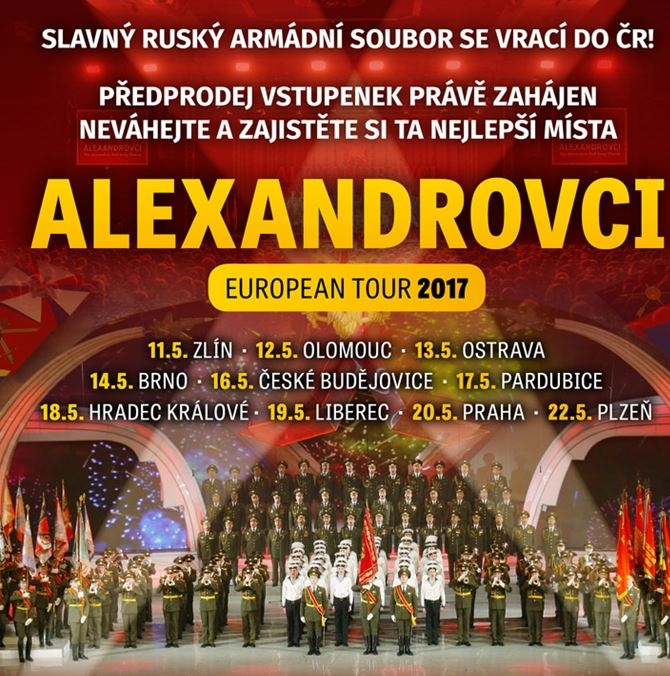 alexandrovci17cr
