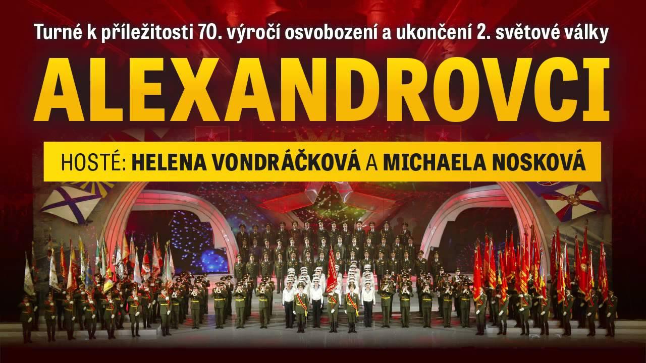 alexandrovci 2015