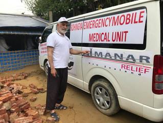 Rohingyas - please donate generously..