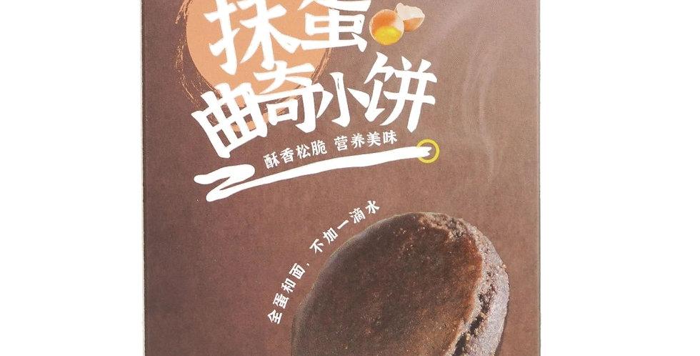 辰颐 抹蛋曲奇小饼 巧克力味 150g