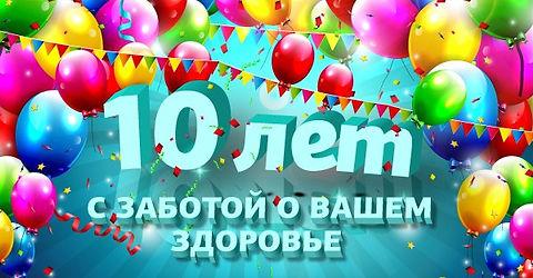 10_let.jpg