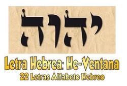Letra Hebrea HE
