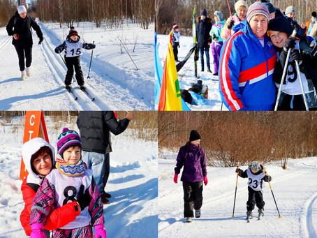 Закрытие лыжного сезона 2020-2021.