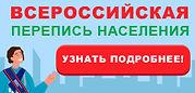 Baner_03__240x115.jpg