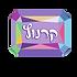 לוגו קרנוץ חדש.png