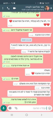 Screenshot_20201224-163156_WhatsAppBusin